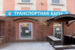 Nizhny Novgorod, Russland - 22. März 2016 Büroservice-Transportkarte von Nischni Nowgorod Lizenzfreie Stockfotos