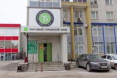 Nizhny Novgorod, Russland - 15. März 2016 Einkaufsstadtbankbüro auf dem Boulevard Mira Stockfotografie