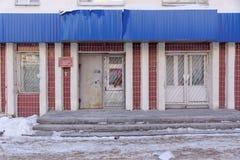 Nizhny Novgorod, Russland - 14. März 2018 Russische Akademie des Wissenschafts-Instituts der Maschinenbau-Probleme auf Belinsky-s Lizenzfreies Stockfoto