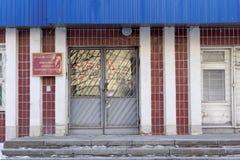 Nizhny Novgorod, Russland - 14. März 2018 Russische Akademie des Wissenschafts-Instituts der Maschinenbau-Probleme auf Belinsky-s Lizenzfreie Stockfotografie