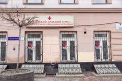 Nizhny Novgorod, Russland - 15. März 2016 Russisches rotes Kreuz in der Straße Bolshaya Pokrovskaya Stockbilder