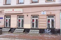 Nizhny Novgorod, Russland - 15. März 2016 Russisches rotes Kreuz in der Straße Bolshaya Pokrovskaya Stockfotografie