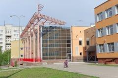 Nizhny Novgorod, Russland - 15. Mai 2016 Athletische Wellness-Mitte nahe Sekundärschule Nr. 186 auf der Straße Genkina Lizenzfreies Stockfoto