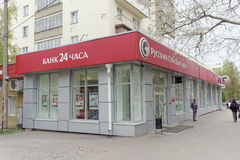 Nizhny Novgorod, Russland - 10. Mai 2017 Bank-russischer Standard Stockbild