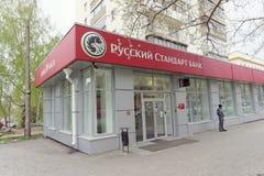 Nizhny Novgorod, Russland - 10. Mai 2017 Bank-russischer Standard Lizenzfreie Stockfotografie