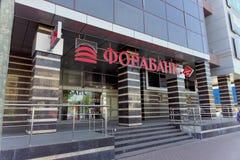 Nizhny Novgorod, Russland - 10. Mai 2016 Moskovskoe-shosse 12 Straße der Bank FORABANK Lizenzfreies Stockfoto