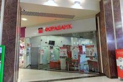 Nizhny Novgorod, Russland - 10. Mai 2016 Moskovskoe-shosse 12 Straße der Bank FORABANK Lizenzfreie Stockfotografie