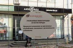 Nizhny Novgorod, Russland - 12. September 2017 Auf der Hauptfußgängerstraße von Nischni Nowgorod repariert die Pflasterung Stockfotos