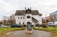 Nizhny Novgorod Ryssland -02 11 2015 Hus av köpmannen Olisova som byggs i XVII århundradet, gränsmärke Arkivfoton