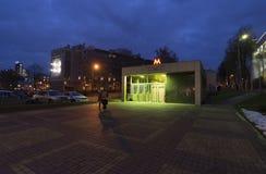 Nizhny Novgorod RYSSLAND - 02 11 2015 Ingång till Royaltyfria Foton