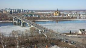 Nizhny Novgorod stads- liggande stock video