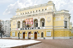 Nizhny Novgorod. State Academic Drama Theatre Royalty Free Stock Photos