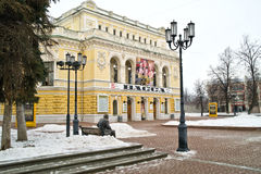 Nizhny Novgorod. State Academic Drama Theatre Stock Photos