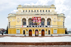 Nizhny Novgorod. State Academic Drama Theatre Royalty Free Stock Photography