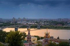 Nizhny Novgorod Stock Image