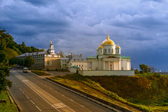 Nizhny Novgorod Royalty Free Stock Photo