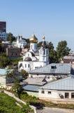 Nizhny Novgorod top Royalty Free Stock Photos