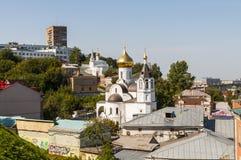 Nizhny Novgorod view Stock Images