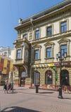 Nizhny Novgorod view Stock Photo