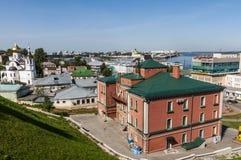 Nizhny Novgorod view Royalty Free Stock Photography