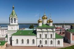 Nizhny Novgorod view Royalty Free Stock Photo