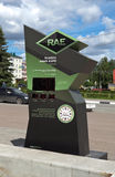 NIZHNY TAGIL,俄罗斯- 2015年6月11日:几小时照片在陈列俄罗斯前的武装商展 免版税库存图片