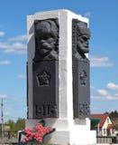 NIZHNY TAGIL,斯维尔德洛夫斯克地区,俄罗斯- 2015年5月26日:在1918年纪念碑照片对红色卫兵的 免版税库存照片