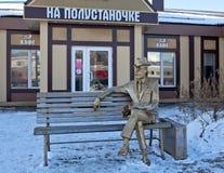 NIZHNY TAGIL,斯维尔德洛夫斯克地区, RUSSIA-NOVEMBER 09日2015年:雕塑照片  免版税库存照片