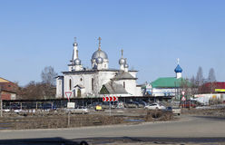 Nizhny Tagil. Church of the Resurrection. Russia. Royalty Free Stock Photos
