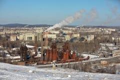 NIZHNY TAGIL, HET GEBIED VAN SVERDLOVSK, 09 RUSLAND-NOVEMBER, 2015: Foto van Demidov-fabriek Fabriek - Museum Royalty-vrije Stock Fotografie