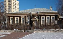 NIZHNY TAGIL, HET GEBIED VAN SVERDLOVSK, 09 RUSLAND-NOVEMBER, 2015: Foto van Herdenkings en Literair Museum Bondina Stock Afbeelding