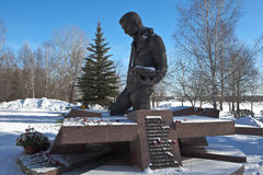 NIZHNY TAGIL, RUSSIA - FEBRUARY 17, 2015: Photo of Monument-tagilchanam killed in local wars. Stock Images