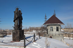 NIZHNY TAGIL, RUSSIA - FEBRUARY 17, 2015: Photo of sculpture of Saints Peter and Fevronia of Murom. Stock Photo