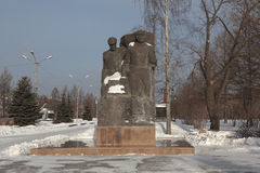 NIZHNY TAGIL, RUSSIA - JANUARY 29, 2015: Photo of Monument tank builders and tankman on the square of Fame. Opened May 9, 1968. Authors complex -tagilskie royalty free stock image