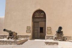 Nizwa Fort. Antique Nizwa Fort in Oman Stock Photos