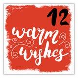 Noël Advent Calendar Éléments et nombres tirés par la main Images stock