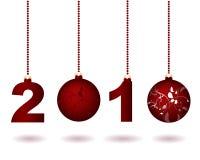 Noël de fond joyeux Images libres de droits