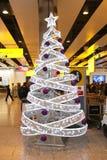 Noël de Heathrow Image libre de droits