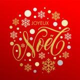 Noël en français le lettrage des textes de scintillement d'or de Joyeux Noel Photos libres de droits