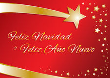 Noël et bonne année de carte de voeux Joyeux Photos stock