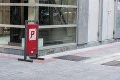 NO-停车处标志 免版税图库摄影