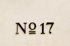 No. 17 Fotografía de archivo libre de regalías
