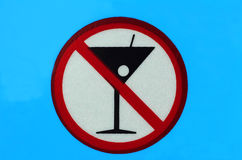 No alcoholic beverages Stock Photography