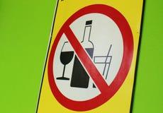 No beba el alcohol Foto de archivo libre de regalías