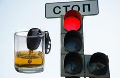 ¡No beba y no conduzca! Imagenes de archivo