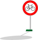 No bicycle Royalty Free Stock Images