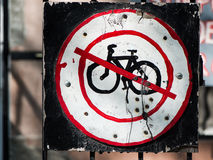No bicycle parking sign Royalty Free Stock Photo