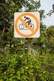 No bicycle pass Royalty Free Stock Images