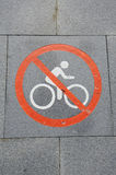 No Bicycle Sign Road Stock Photos