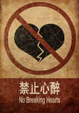 No Breaking Hearts Royalty Free Stock Images